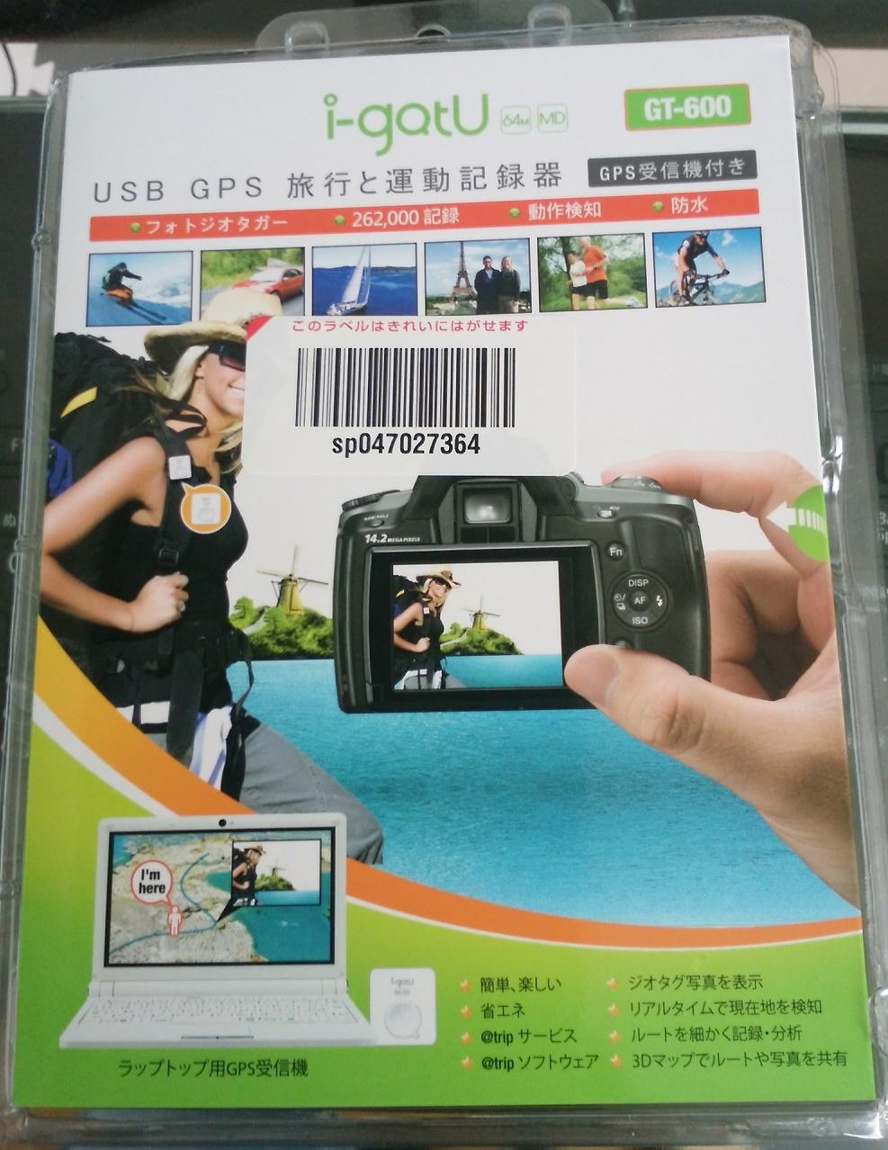 GPSロガー☆ NEW Ver.投入★