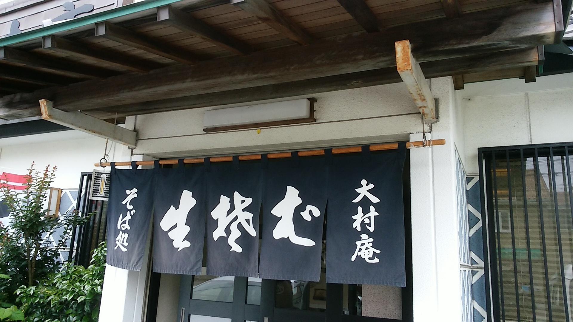 蕎麦屋入口