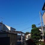日本の地理