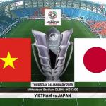 アジア杯準々決勝 【日本VSベトナム】の野放図な独り言