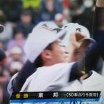 第91回選抜高校野球大会最終日【決勝 】の結果は