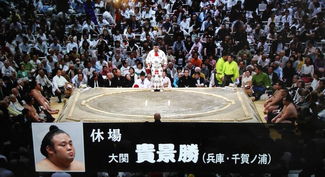 令和初の大相撲夏場所の8日目は