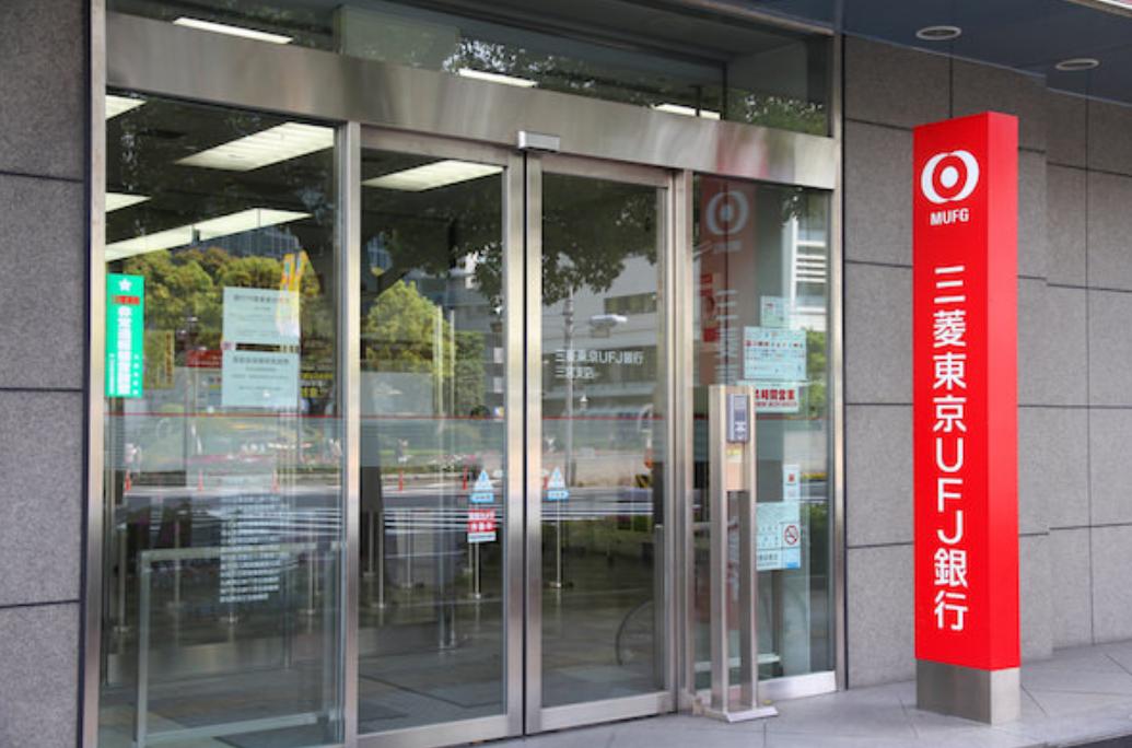 三菱UFJ銀行が、メガバンクでは初の「デジタル通帳」へ💡
