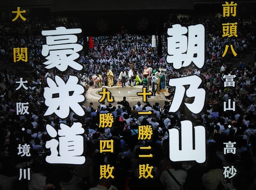 令和初の大相撲夏場所の14日目は🌺