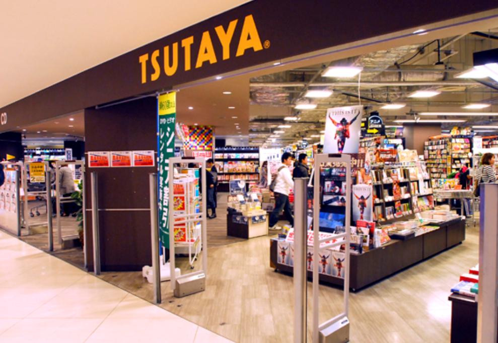TSUTAYAが 出版社から「買い切り」方式をスタート!