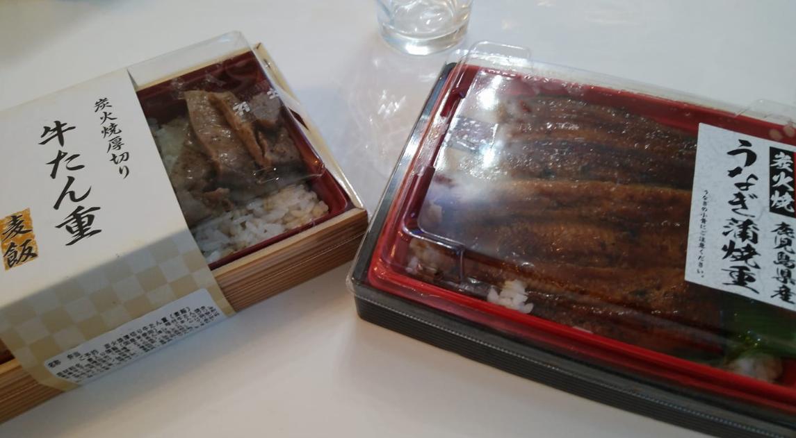 セブンイレブンの鰻のかば焼き🌻