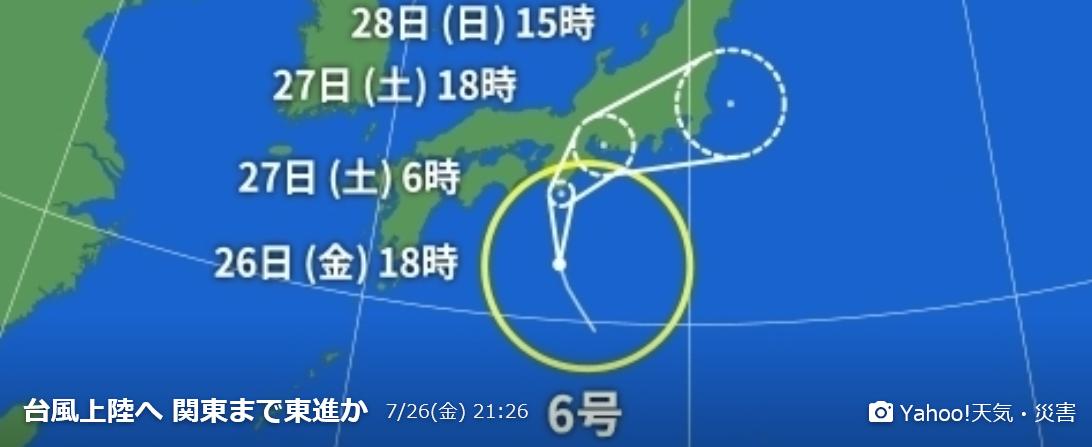 台風6号でまたも雨....