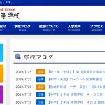 第101回全国高等学校野球選手権大会:奈良代表【智弁学園】