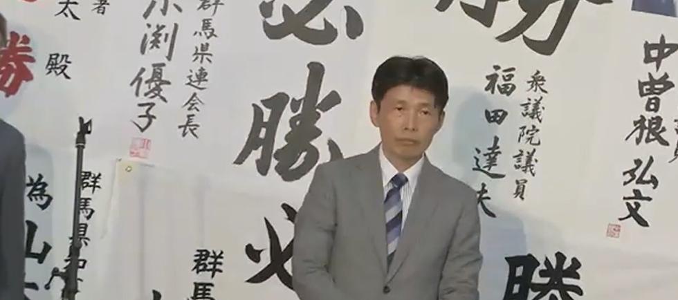 山本一太新知事に期待するもの🌻