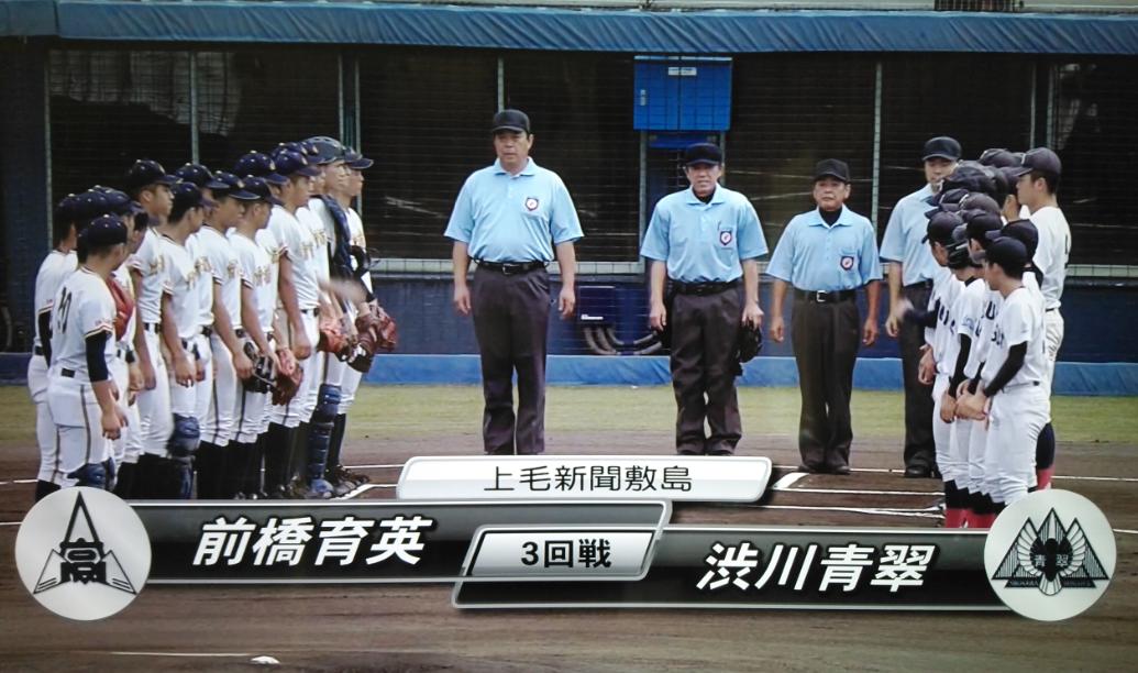 第101回全国高校野球選手権記念群馬大会:10日目🌸【ベスト16】