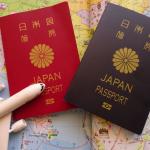 日本は世界一のパスポートパワーを有す🌻