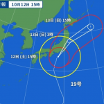 12日午後3時半、群馬、埼玉、東京、神奈川、山梨、長野、静岡の1都6県に大雨特別警報を発表!
