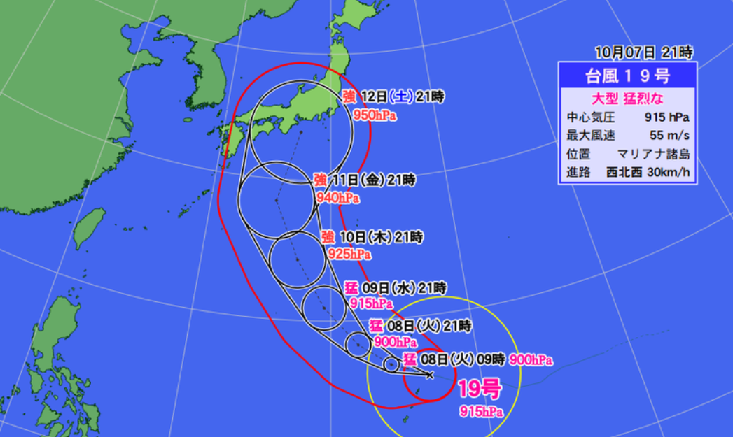 2019年最強の台風19号が....
