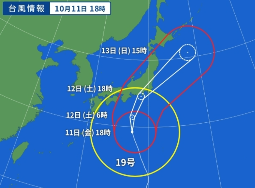 地球史上最大級とも称される台風19号....。なにもないことを祈ります。