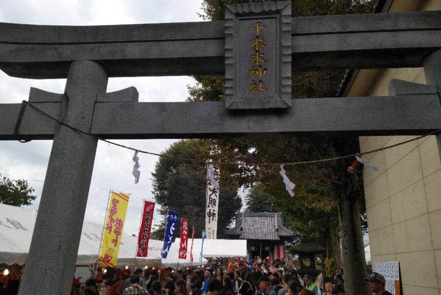 秋祭りからのスポーツ観戦!