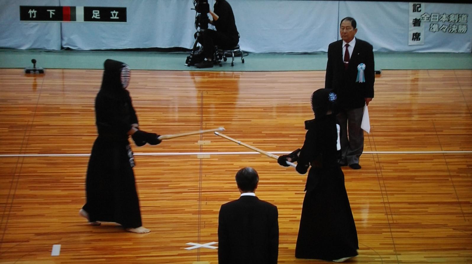 第67回全日本剣道選手権
