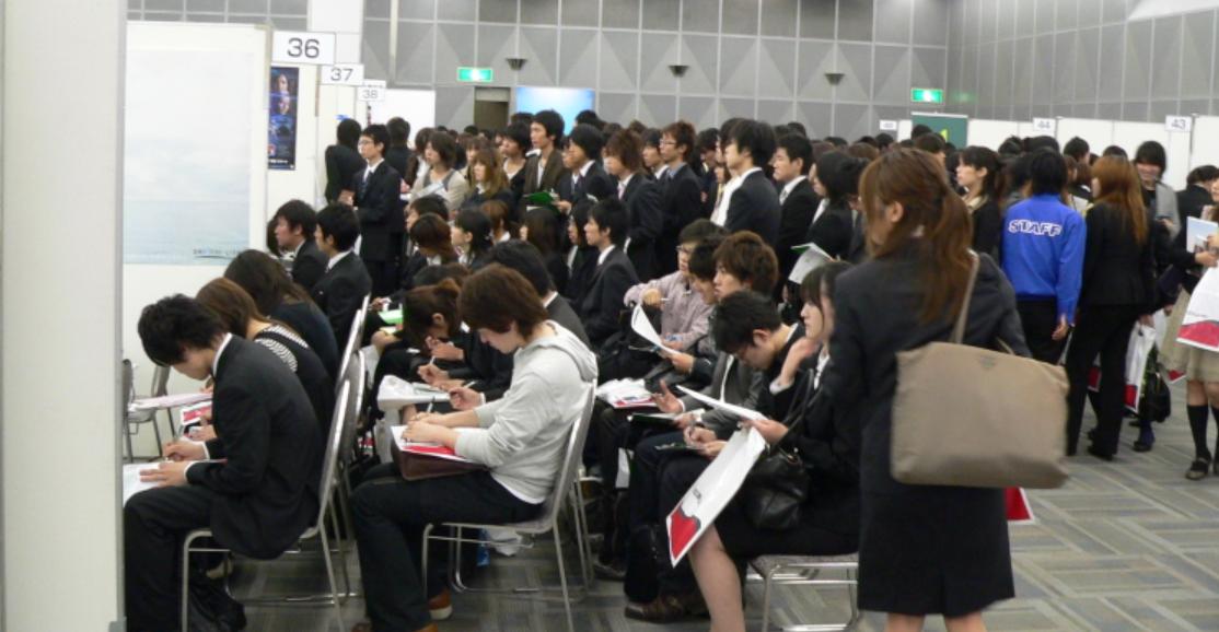 日本型雇用システムの崩壊が始まりました。