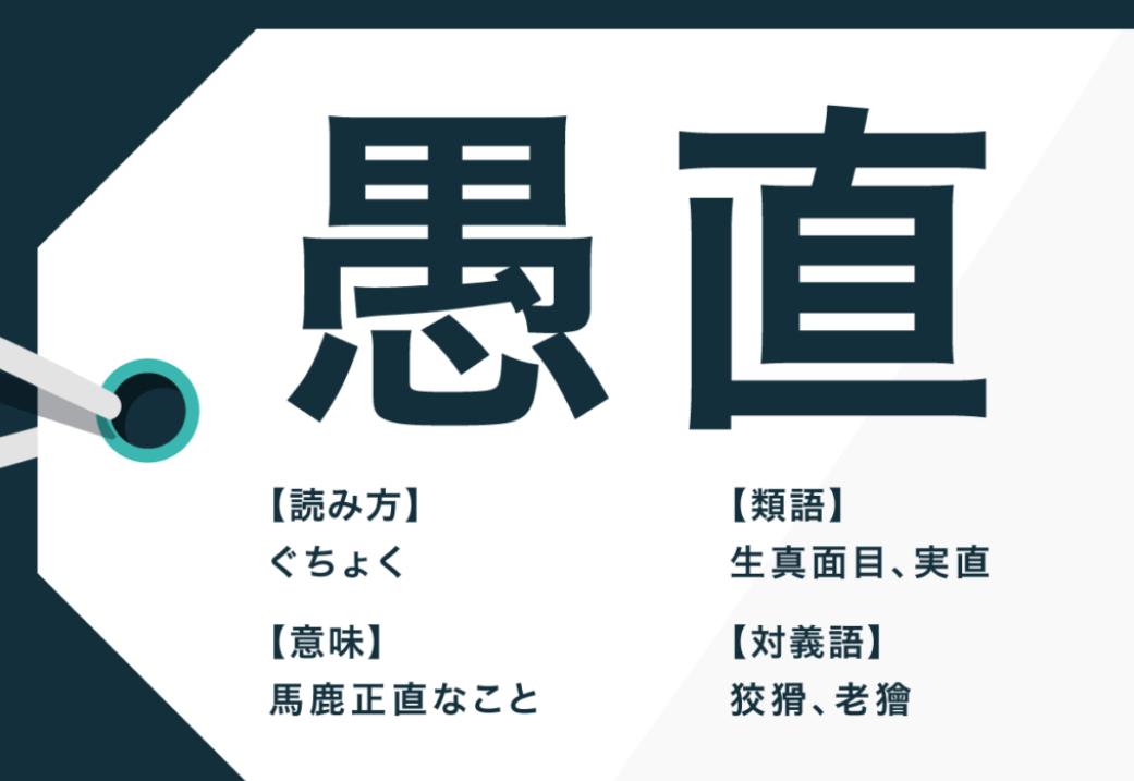 ポスティングのコツ【成功する3つの約束】