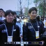 箱根駅伝2017も終了