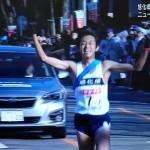 ニューイヤー駅伝2017・優勝は旭化成
