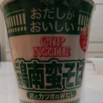 カップ蕎麦