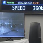 新型新幹線N700Sの速度は!?