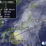 2019年台風3号接近中。