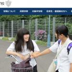 第101回全国高等学校野球選手権大会:福井代表【敦賀気比】