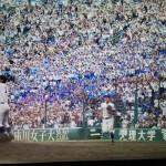 第101回全国高等学校野球選手権大会:14日目【決勝】