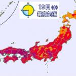 ポスティングスタッフは、栃木県の佐野市へドアポストセグメント配布へ!