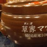 ソウル館で久々のマッコリを味わう。