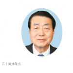 """""""伊勢崎市長選挙も気になるところであります!"""" はロックされています。 伊勢崎市長選挙も気になるところであります!"""