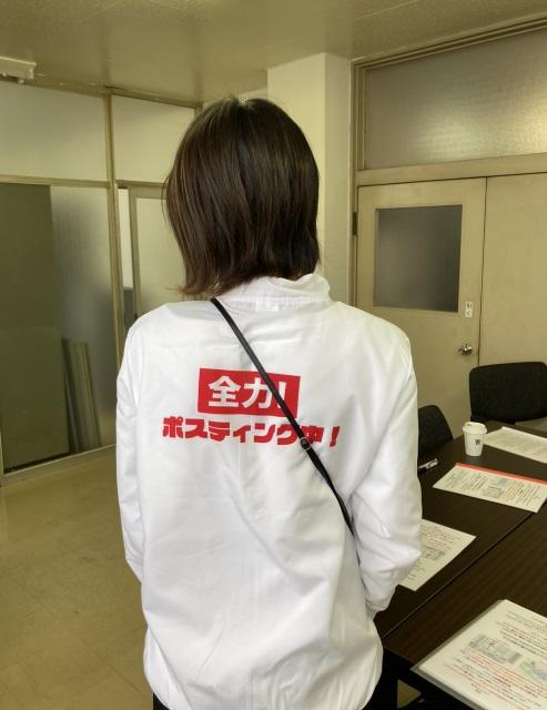 クラシード広島様のポスティング研修へ☆彡