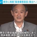 8月22日までの4度目の緊急事態宣言を出すのであれば、東京オリパラは無観客開催も宣言されるのが筋だと思います。
