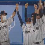 東京五輪野球の決勝には、また韓国が上がってくることでしょう!