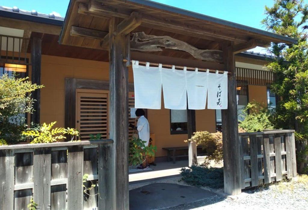 寿司屋→ラーメン屋→お蕎麦屋へ☆彡